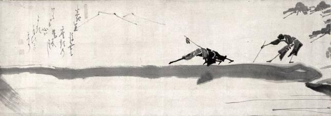 Blind Men on a Log Bridge by Hakuin Ekaku (The Gitter Collection)