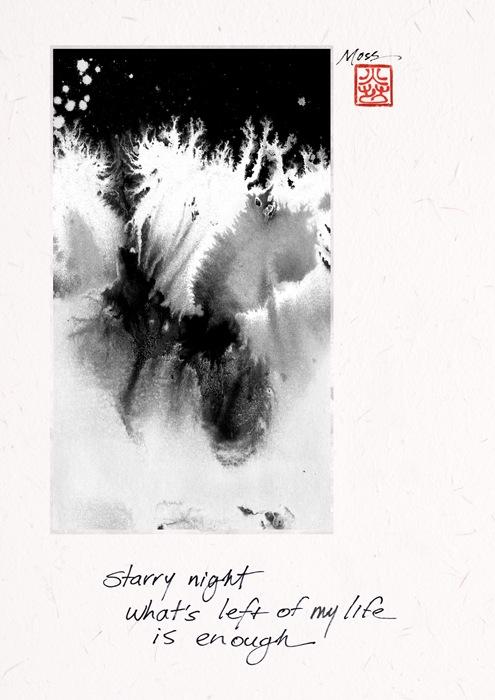 Ron C Moss: Starry Night