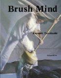 Kazuaki Tanahashi: Brushmind