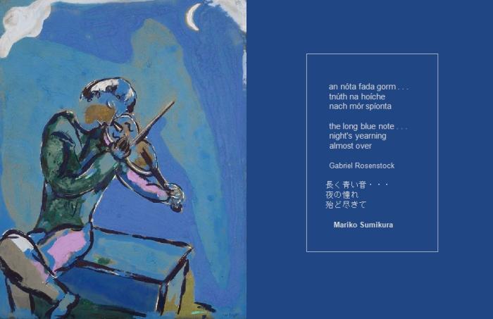 Chagall-Rosenstock haiku 1