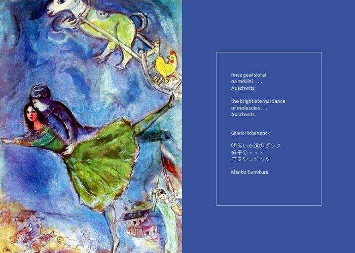 Chagall-Rosenstock haiku 2