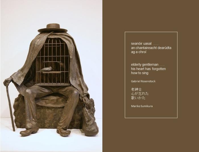 Magritte-Rosenstock haiku 2