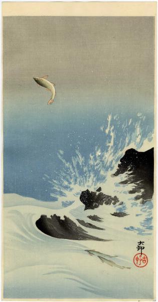 Ohara Koson 1877 – 1945, Leaping Salmon in a Rapid, Ukiyo-e, 1910