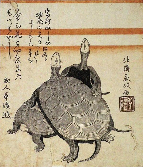 Katsushika Hokusai: Turtles