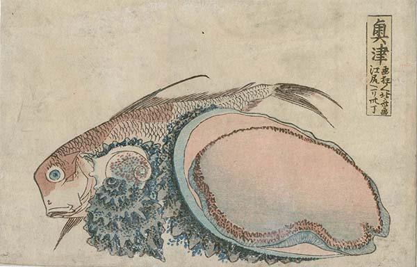 Katsushika Hokusai: Okitsu