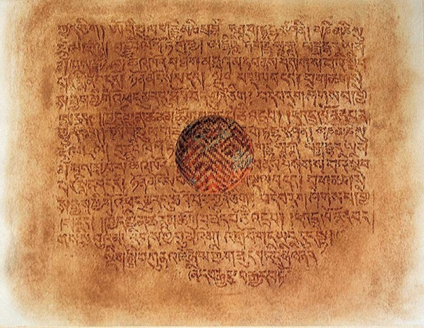 Chris Drury, Mani Stone Ladakh